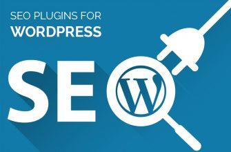 Настройка плагинов WordPress