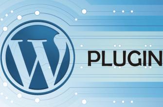 Настройка 8 плагинов для WordPress 1